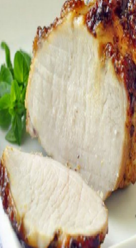 Easy Brown Sugar and Djon Glazed Pork Loin