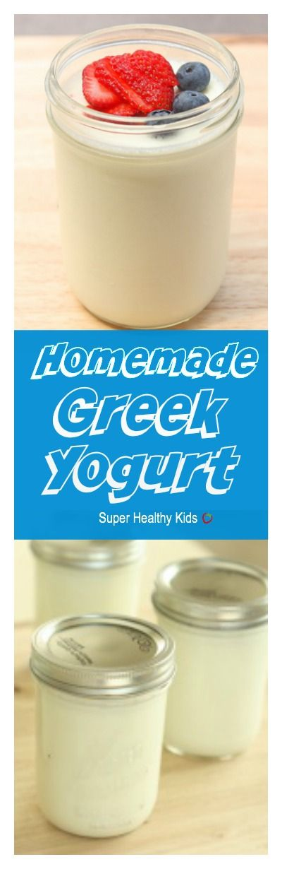 Homemade Greek Yogurt Recipe. We love how thick Greek Yogurt is, and now you can make your own! Higher in protein, and so creamy! http://www.superhealthykids.com/homemade-greek-yogurt/