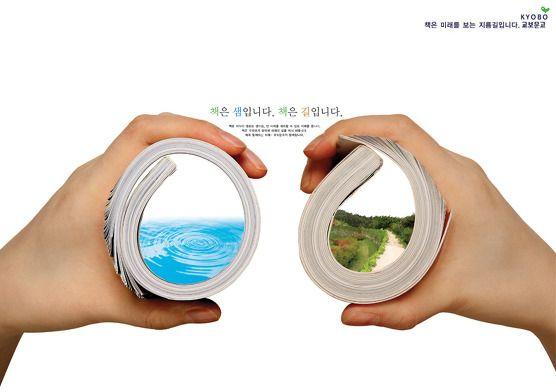maydayproj. :: '공모전/대한민국 디자인 전람회' 카테고리의 글 목록