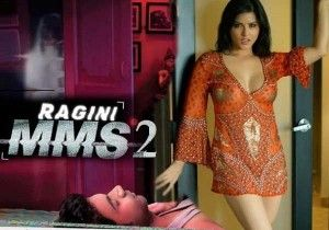cool Ragini MMS 2 (2014) 17th Day Box Office Collection