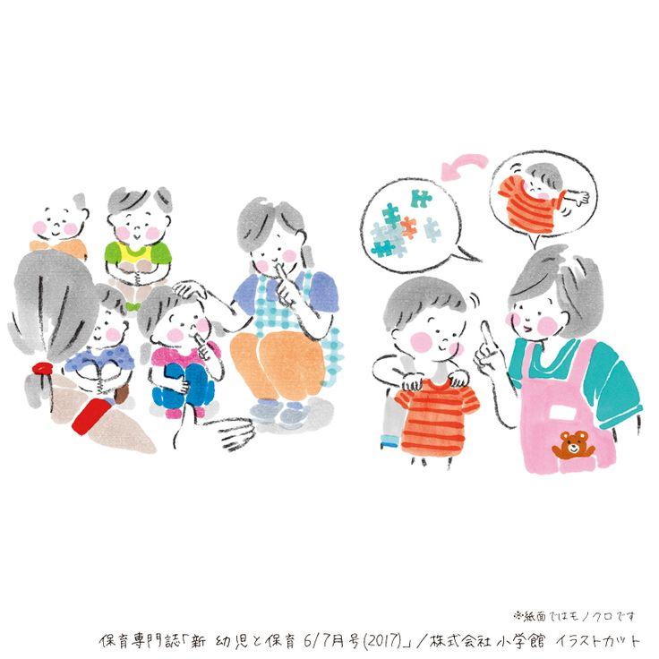 七夕 イラスト 保育