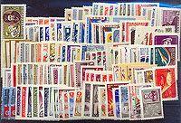 Годовой комплект марок за 1961 год, СССР - купить по выгодной цене в разделе дом и сад интернет-магазина OZON.ru