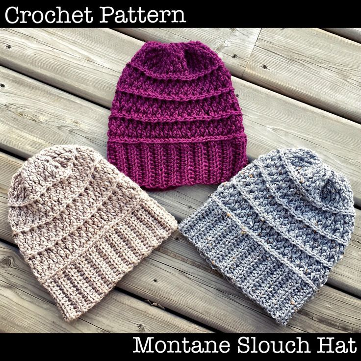 Excited to share the latest addition to my #etsy shop: CROCHET HAT PATTERN: Montane Slouch Hat/Crochet Hat/Slouchy/Slouch Hat/Hat Pattern/Crochet/Beanie/Slouchy Beanie  #crochethat #crochetslouchy #crochetpattern #crochethatpattern #slouchyhatpattern #beanie #beaniehatpattern