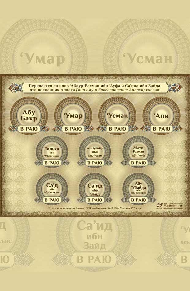 10_v_rayu_mini2