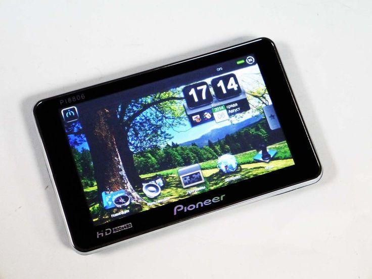 """5"""" GPS навигатор Pioneer HD - 4Gb + FM+AV-in+Bluetoth Код товара: 3704417 http://kupika.profit117.ru/i3704417-5-gps-navigator-pioneer-hd-4gb-fmav-inbluetoth.html  Технические характеристики Pioneer HD: Процессор: 487MHZ  Операционка: Windows CE6.0  Тип дисплея: 5 дюймов, 800 x 480 Экран, тип: сенсорный  GPS: SiRF ATLAS IV Встроенная память: 128MB (RAM), GPS-карта: 3D, объемная, трехмерная, детальная прорисовка городов, возможность добавления карт Порт USB: USB 2.0, mini-USB для подключения к…"""