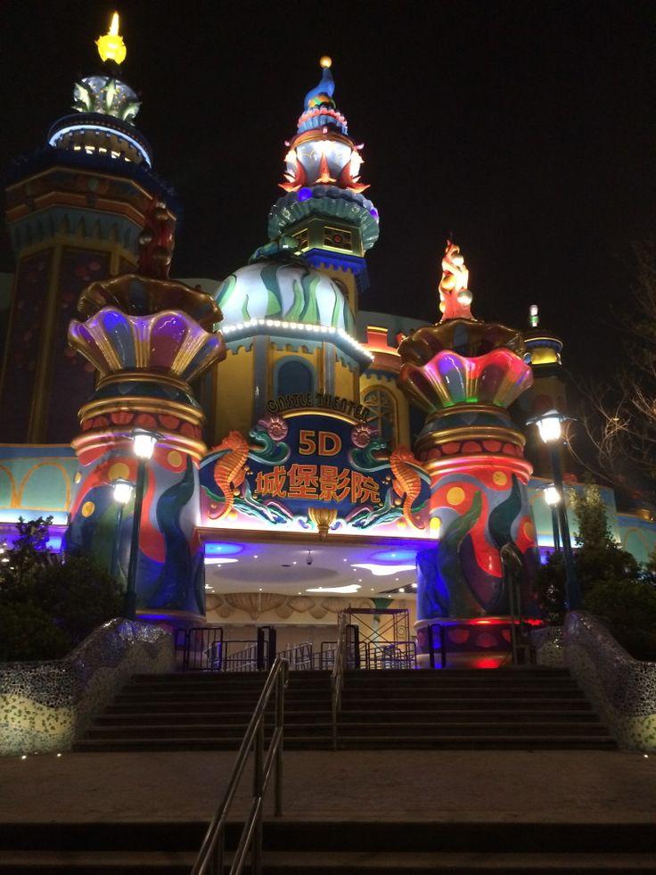 Kaka's Great Adventure @ Chimelong Ocean Kingdom - A 4D Attraction by www.kraftwerk.at