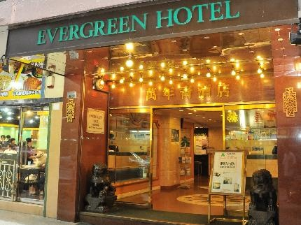 Evergreen Hotel being one of the best hotels in Hong Kong, it is mostly crowded and so it is good to book your rooms well in advance.