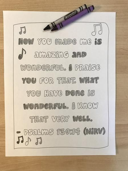 Use This Printable Psalms 139 14 Verse Coloring Page In Your Sunday Kids Church Or Children S Ministry To Help Memorize