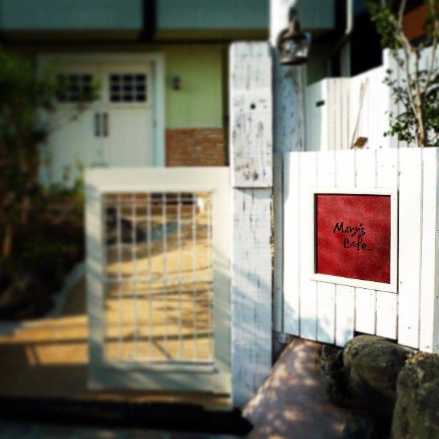 #店舗デザイン  2008年オープン。 最近はレンタルカフェやワークショップなどもしているようです。  Mary's Cafe #愛知県 #みよし市  #massimogariani #renovation #design #maryscafe #cafe #カフェ #ワークショップ #リノベーション #デザイン #改装