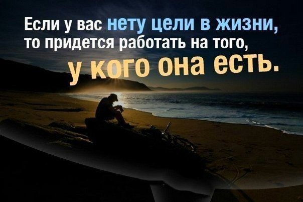 Это поможет реализовать ВАШУ мечту http://zukul.com/onedollar?ref=10671