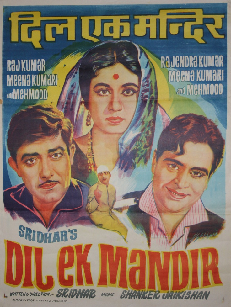 Dil Ek Mandir, 1963 Size: 75x100cm Price: 30€
