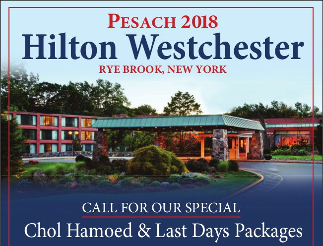Image Magazine email Blast 03-01-18 -- Chol Hamoed Specials @ Hilton Westchester - ➡ http://p0.vresp.com/zUMAYi ------- #brooklyn #nyc #newyorkcity #Deal #NewJersey #Florida