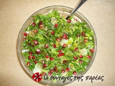 Σαλάτα με σπανάκι και ρόδια #sintagespareas