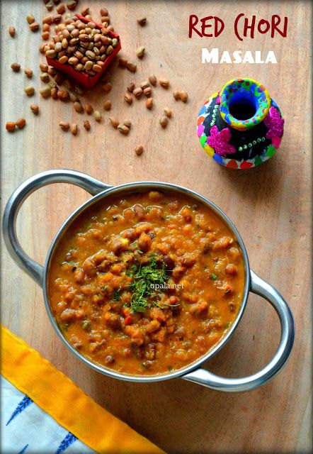 Easy Red Chori Masala/Adzuki Bean Gravy/Karamani Masala   http://www.upala.net/2016/08/easy-red-chori-masalaadzuki-bean.html