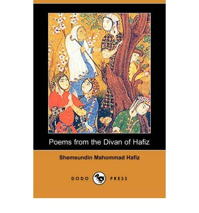 174 best images about hafiz hafez on pinterest for Divan e hafez
