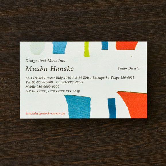 private card31