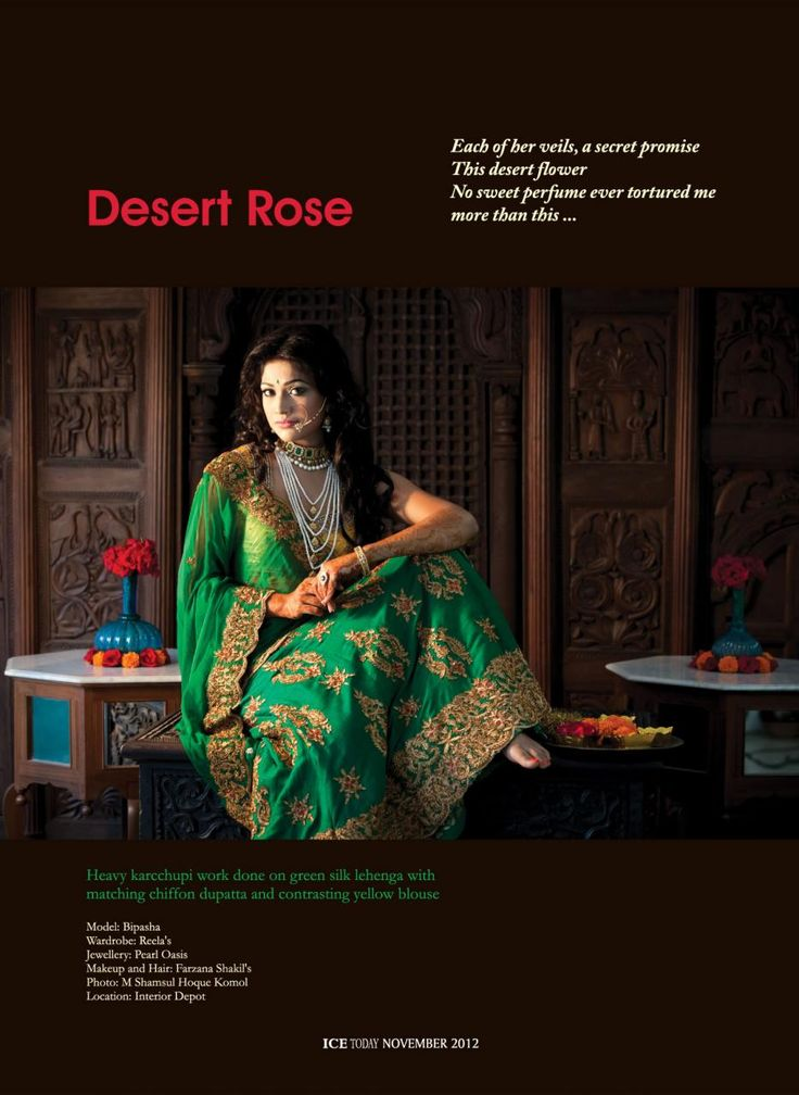 Reela's | OMG Gorgeous! #Bangladesh #sari #weddingsari