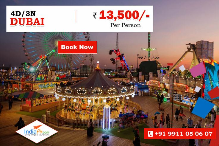 Amazing 3N/4D Dubai Holiday Tour Package @ Just ₹13,500*  Know more details visit : http://booking.indiafly.com/packages/international/uae/best-of-dubai-4761