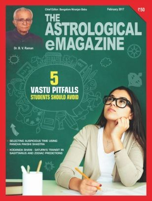 Get your digital subscription/issue of The Astrological e Magazine on Magzter and enjoy reading the magazine on iPad, iPhone, Android devices and the web.