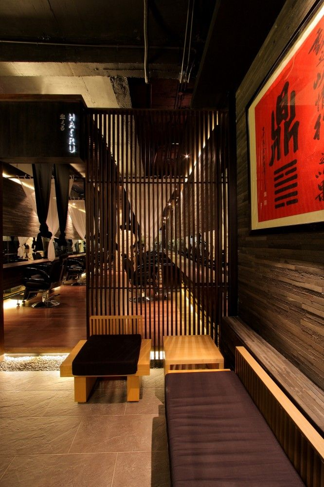 Hairu Hair Treatment / Chrystalline Architect
