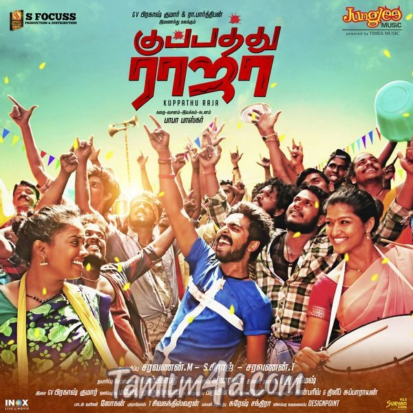 Kuppathu Raja (2019) Tamil [M4A-256Kbps] Full Album Download iTunes