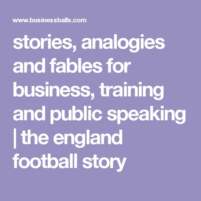 stories, analogies and fables for business, training and public speaking  |  the england football story
