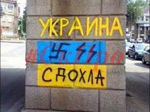 """Новый гимн Украины """"Вже померла Україна"""" (озвученный)"""