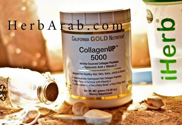 مدونة اي هيرب بالعربي تجربتي مع بودرة الكولاجين البحري الامريكية اي هيرب Collagen Collagen Powder Healthy Hair