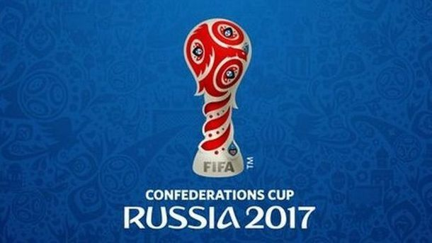 The cup of Confederations in Russia has done without dope