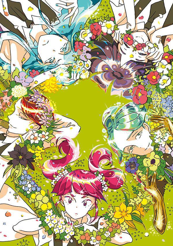市川春子宝石の国4巻の表紙イラスト фосф In 2019 宝石の国