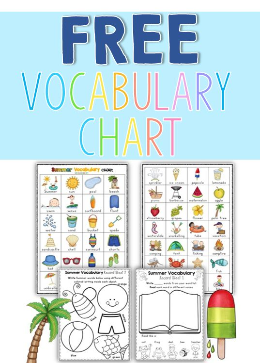 FREE summer vocabulary chart and 12 reading and writing ideas FREE download