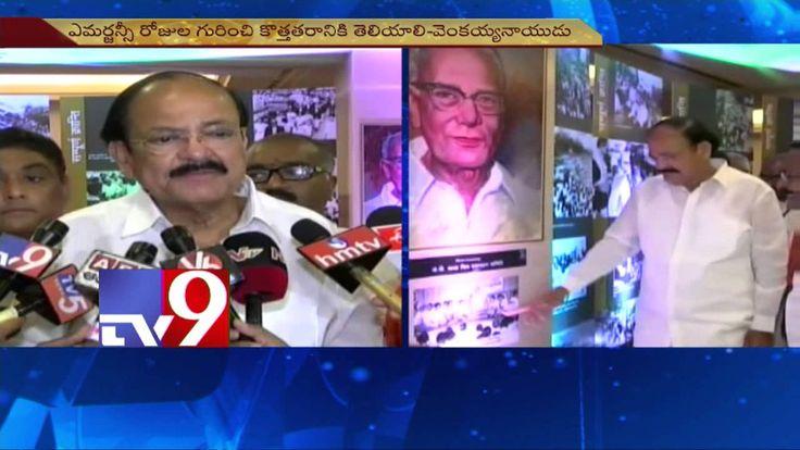 Jayaprakash Narayan deserves place in history - Venkaiah Naidu