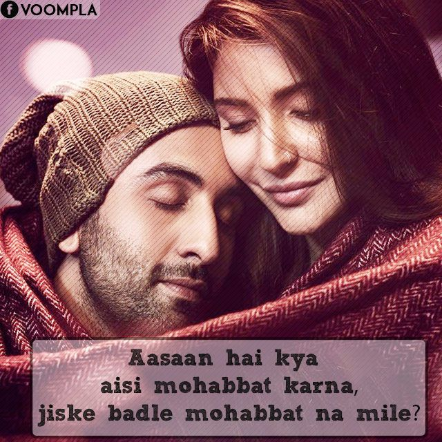 Ae Dil Hai Mushkil Dialogues And Quotes Soul Love Quotes Love