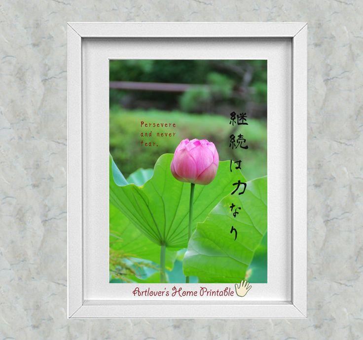 Instant Download Lotus/ Yoga A4 Poster/Inspirational printable Poster/Japanese Wall Art/Japanese Kanji Art/Motivational/DIY Poster by ArtloversHomePrints on Etsy