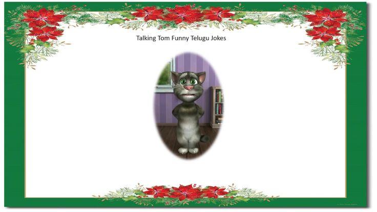 Talking Tom Funny comedy Telugu Joke # 125 - Anduke