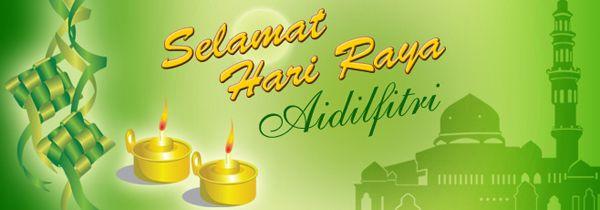 Website banner design for Hari Raya Aidilfitri.