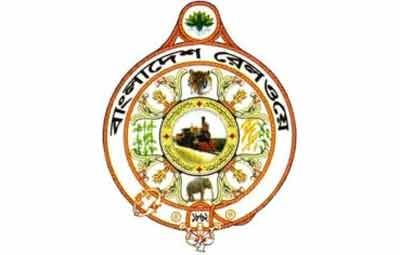 Image result for bangladesh railway logo