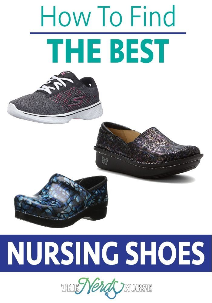 Do you really need the best nursing shoes to fit your hectic lifestyle?  Absolutely.