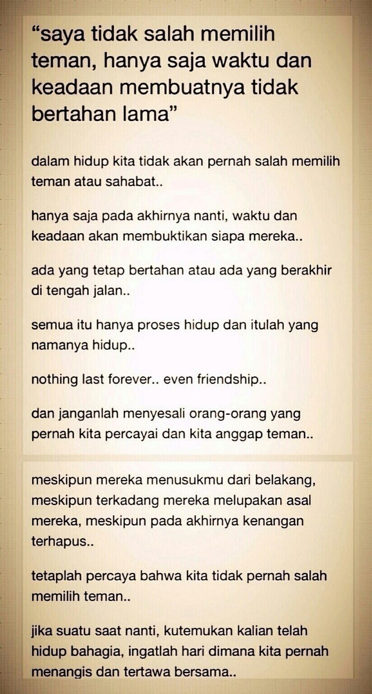 17 Best Images About Kata Kata Mutiara On Pinterest Quotes