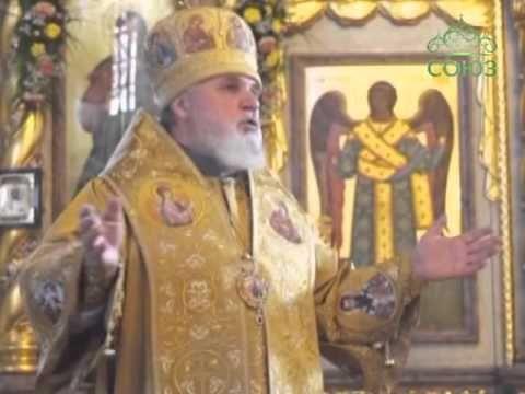День памяти Собора Пермских святых