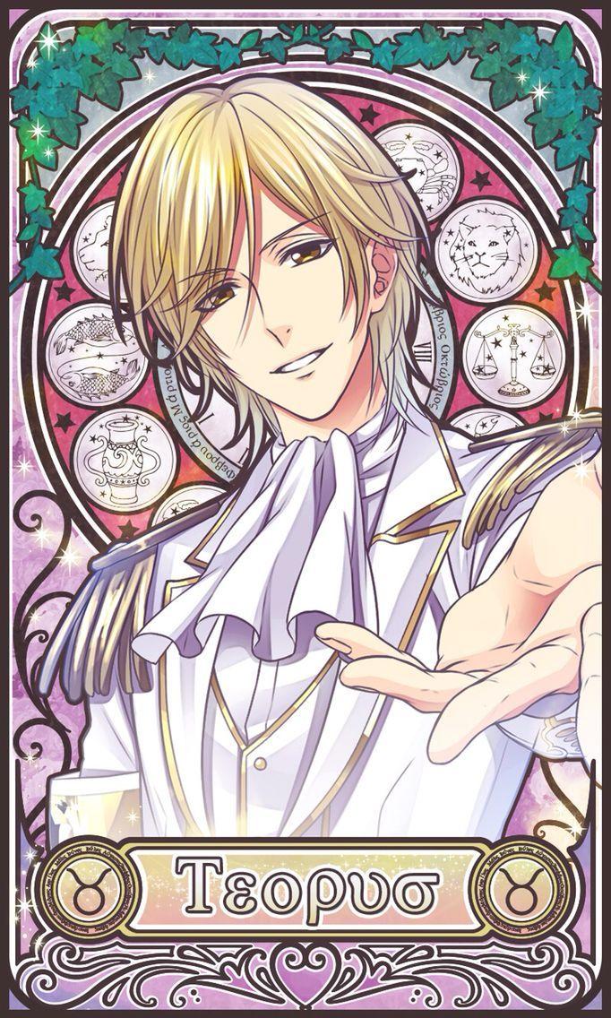 Teo my- um, I mean *Yukiri's* prince. ❤