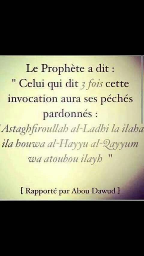 Très 211 best Islam images on Pinterest | Hadith, Religion and Allah FU44