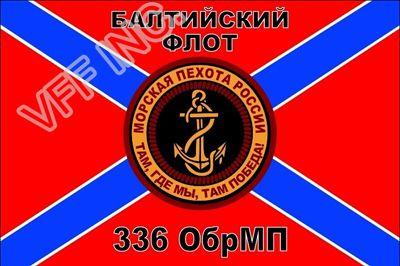 Флаг военно-морского флота России Отдельный Батальон Морской Пехоты Бф Флаг 3ft x 5ft Полиэстер Баннер Летающий 150*90 см На Заказ открытый RA76