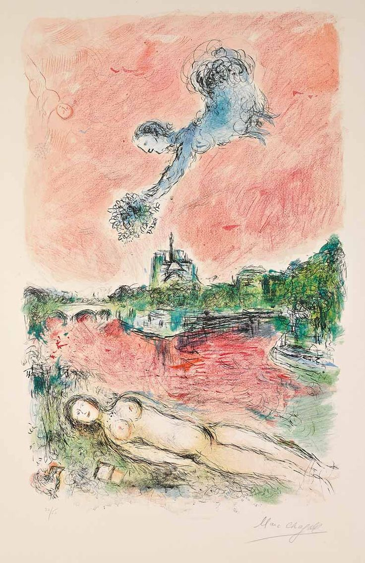 Marc Chagall - 'View of Notre Dame'