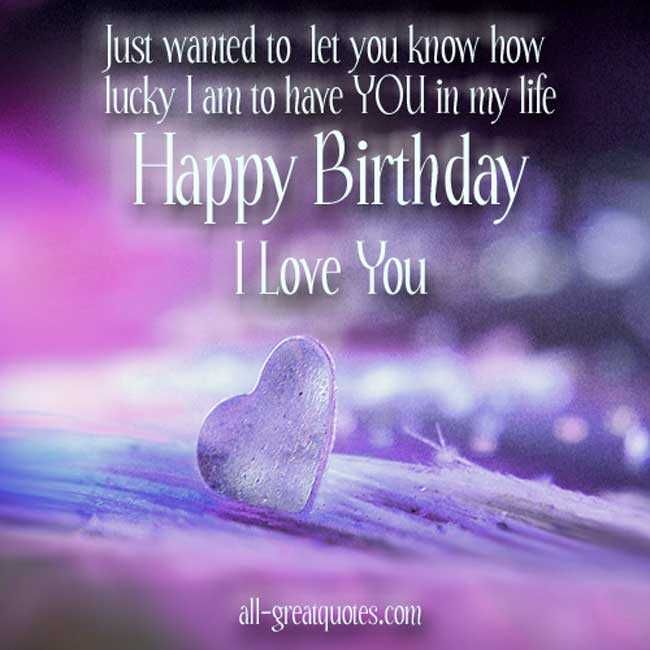 Love Happy Birthday Wishes Cards Sayings: Best 25+ Happy Birthday Husband Ideas On Pinterest