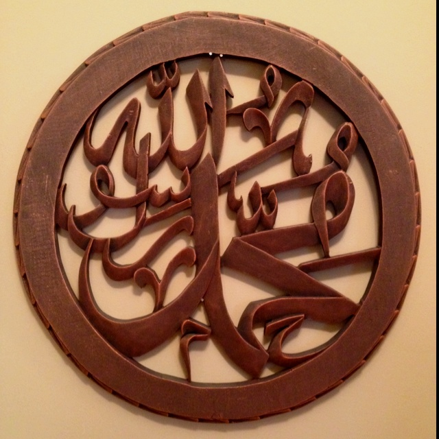 Modern islamic calligraphy wood carving by tds