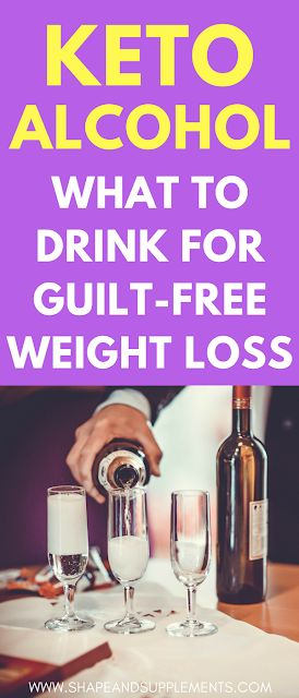 THE ULTIMATE KETO ALCOHOL GUIDE - WHAT TO DRINK FOR GUILT FREE WEIGHT LOSS #keto #ketodiet #ketogenic #ketogenicdiet #ketoalcohol #lowcarb #weightloss #alcohol #fatloss #fatburning #healthylifestyle
