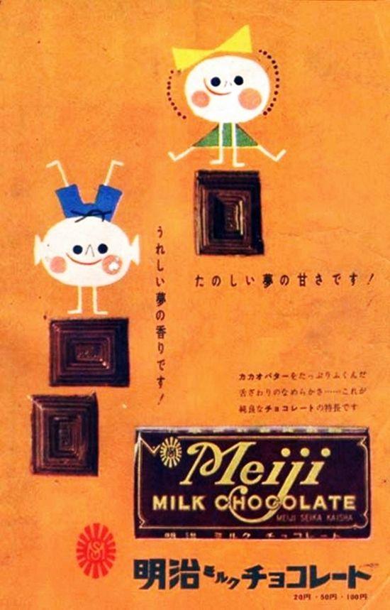 Meiji chocolate.