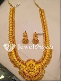 Image result for gold haram designs