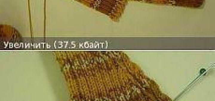 Evde tığdan örgü çorap yapmak isteyenler için örnek bir çalışma paylaştım. Resimli anlatımda tam detaylar verilmemiş. Ancak tığ işi örgü çorap yapmak için paylaştığım resimli anlatımda nasıl yapıld…